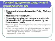 Communication on Interactive Policy Making (2001) Mandelkern report (2001) Ge...