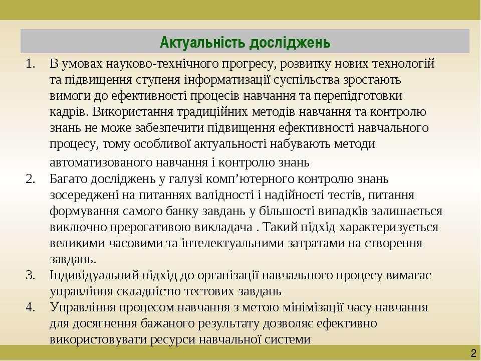 По материалам конференции ETOP-2003 По материалам конференции ETOP-2003 2 В у...