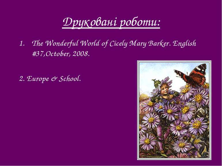 Друковані роботи: The Wonderful World of Cicely Mary Barker. English #37,Octo...