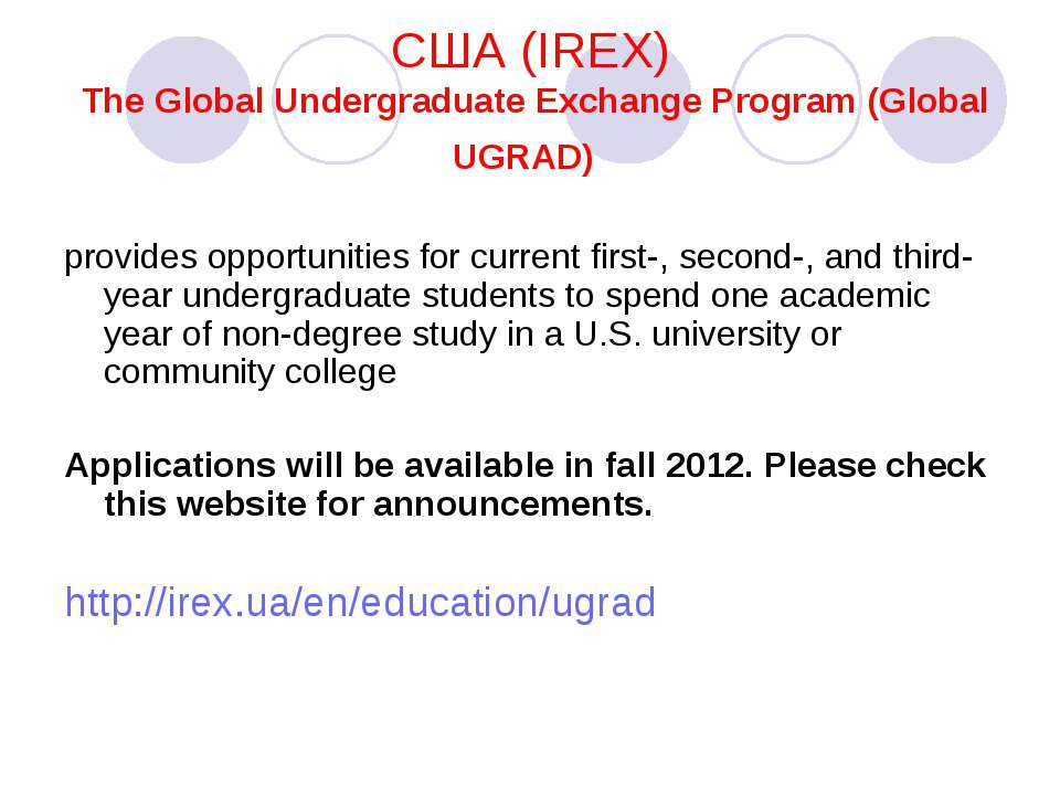 США (IREX) The Global Undergraduate Exchange Program (Global UGRAD) provides ...