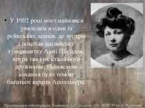 У 1902 році поет найнявся учителем в один із рейнських замків, де зустрів і п...