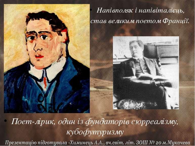Поет-лірик, один із фундаторів сюрреалізму, кубофутуризму Поет-лірик, один із...