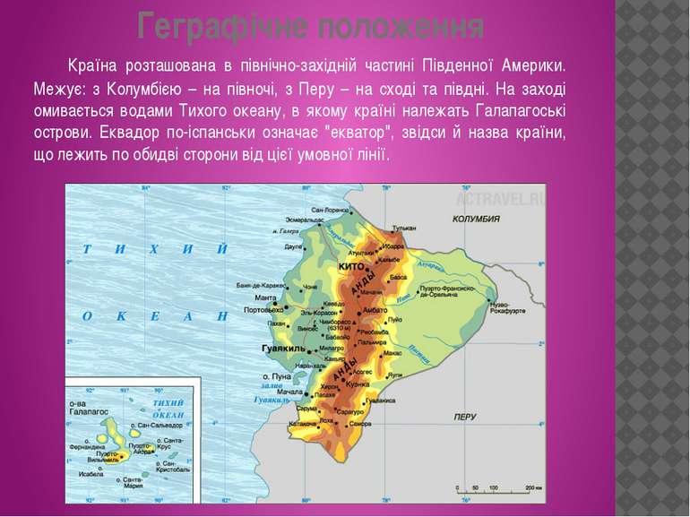 Геграфічне положення Країна розташована в північно-західній частині Південної...