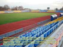 Стадіон імені Котовського— багатофункціональний стадіон, названий на честь р...