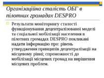 Організаційна сталість ОБГ в пілотних громадах DESPRO Результати моніторингу ...