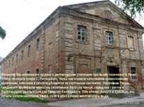 Монастир Василіанського ордену з шестикласним училищем при ньому засновано в ...