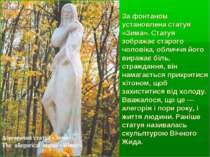 За фонтаном установлена статуя «Зима». Статуя зображає старого чоловіка, обли...