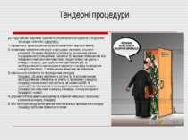 Тендерні процедури До корупційних недоліків правового регулювання конкурсних ...