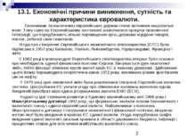13.1. Економічні причини виникнення, сутність та характеристика євровалюти. Е...