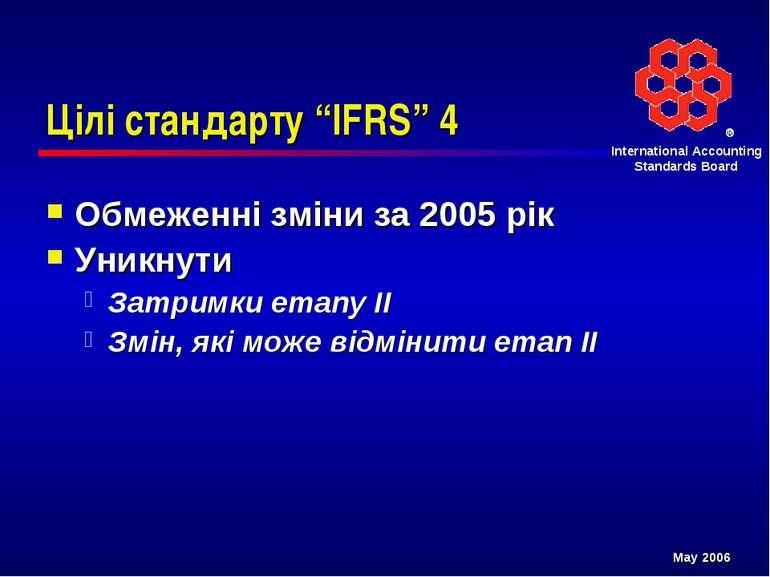 """Цілі стандарту """"IFRS"""" 4 Обмеженні зміни за 2005 рік Уникнути Затримки етапу I..."""