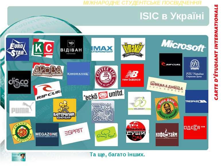 ISIC в Україні Та ще, багато інших. МІЖНАРОДНЕ СТУДЕНТСЬКЕ ПОСВІДЧЕННЯ