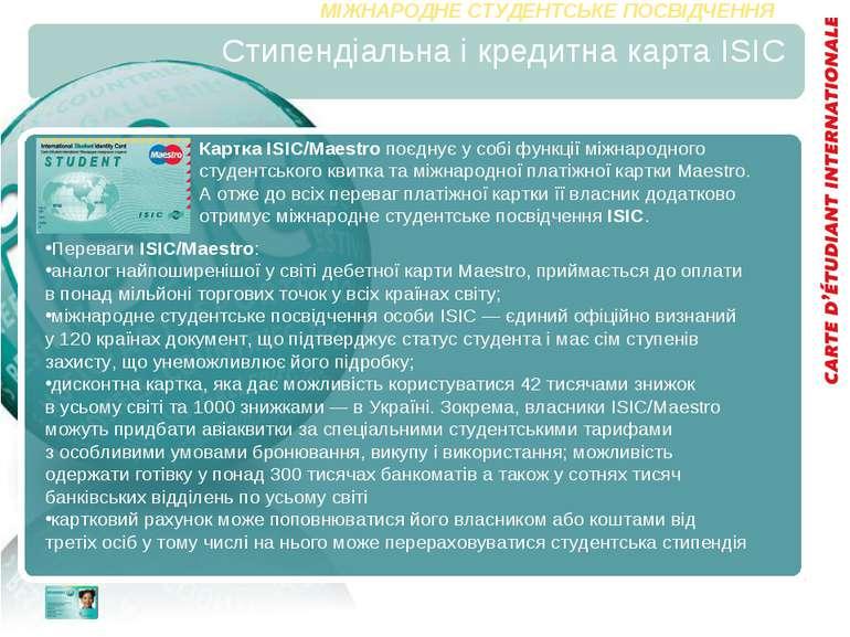Cтипендіальна і кредитна карта ISIC Картка ISIC/Maestro поєднує усобі функці...