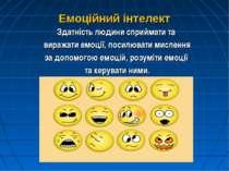 Емоційний інтелект Здатність людини сприймати та виражати емоції, посилювати ...