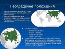 Географічне положення Євразія – найбільший материк світу, площа 53,4 млн. кв....