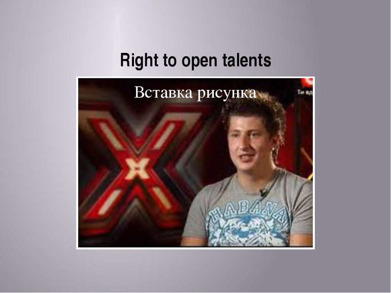Right to open talents