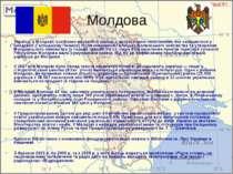 Молдова Українці в Молдові, особливо на півночі країни, є автохтонним населен...