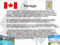 Канада За переписом населення 2001 року чисельність канадських українців скла...