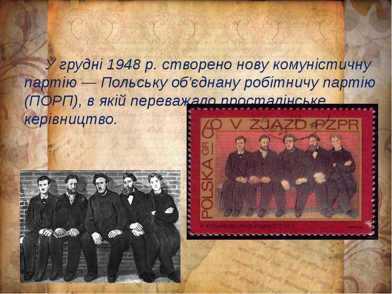 У грудні 1948 р. створено нову комуністичну партію — Польську об'єднану робіт...