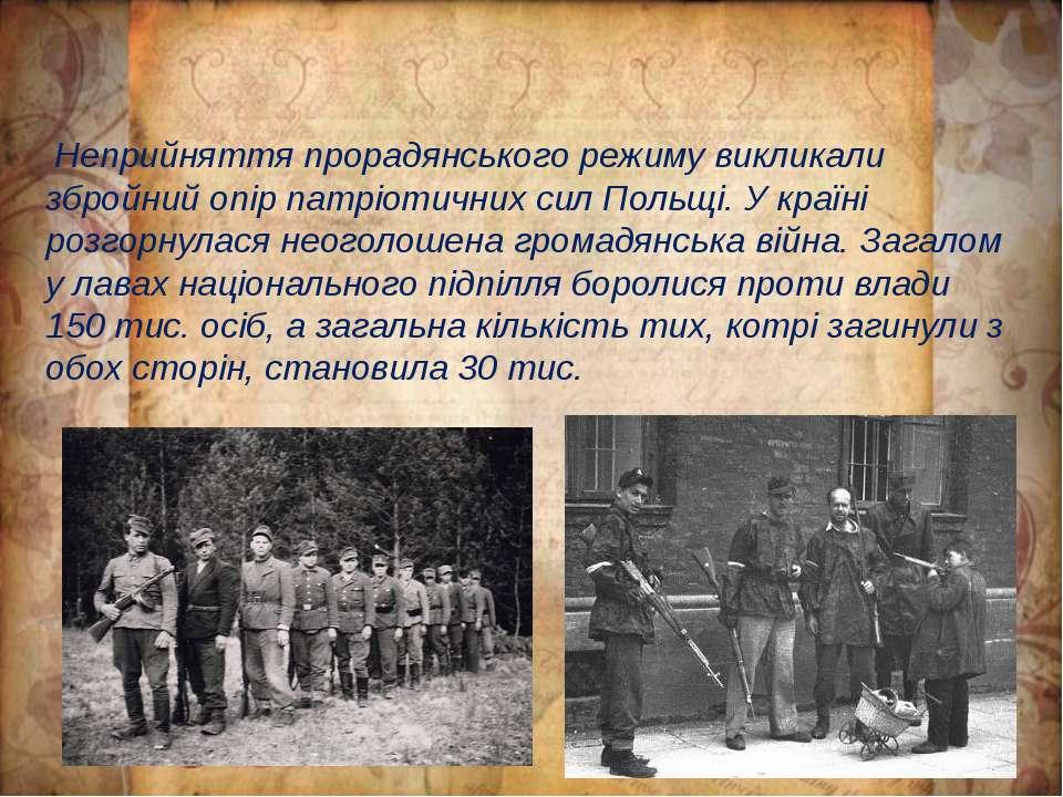 Неприйняття прорадянського режиму викликали збройний опір патріотичних сил По...