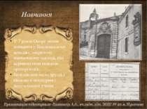 У 7 років Оноре почав навчання у Вандомському коледжі, закритому навчальному ...