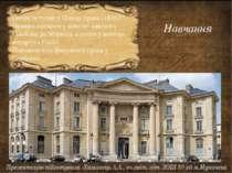 Оноре вступив у Школу права (1816). Працює писарем у конторі адвоката Гільйон...