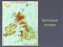 Британські осторви