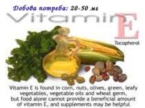 Добова потреба: 20-50 мг