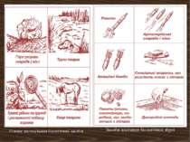Засоби доставки біологічної зброї Ознаки застосування біологічних засобів