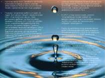 Протягом механiчного, релейного i на початку електронного перiоду розвитку ци...