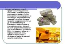 Функція заміщення грошей кредитними інструментами пов'язана з антиципаційною ...
