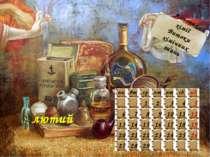 лютий Літопис хімії Витоки хімічних знань пн вт ср чт пт сб нд   1 2 3 4 ...