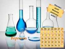 березень Літопис хімії Витоки хімічних знань пн вт ср чт пт сб нд    1 2 ...