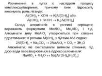 Розчинення в лугах є наслідком процесу комплексоутворення, причому іони гідро...