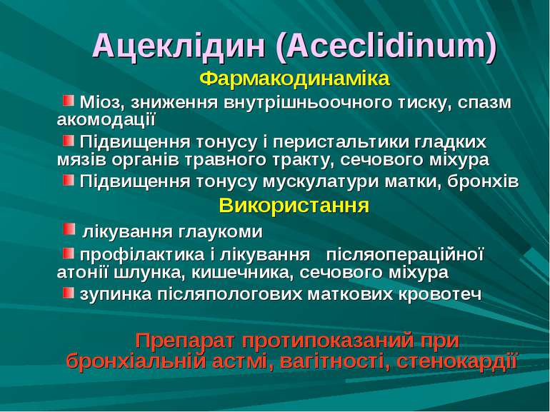 Ацеклідин (Aceclidinum) Фармакодинаміка Міоз, зниження внутрішньоочного тиску...