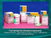 Гастроцепін (Gastrocepinum) Форми випуску: таблетки по 0,025 г і 0,05 г; ампу...