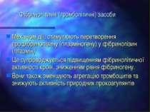 Фібринолітичні (тромболітичні) засоби Механізм дії: стимулюють перетворення п...
