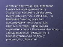 Активний політичний діяч Мирослав Гнатюк був провідником ОУН у Заліщиках і Ко...