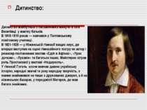 Дитинство: Дитинство майбутнього письменника минуло в селі Василівці у маєтку...