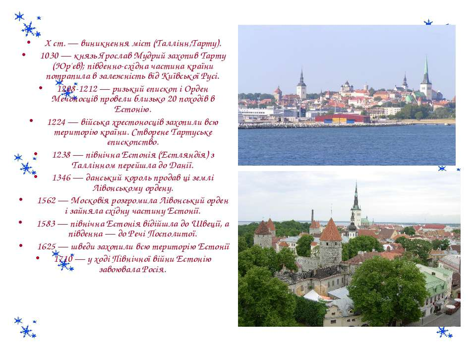 X ст. — виникнення міст (Таллінн,Тарту). 1030 — князь Ярослав Мудрий захопив ...