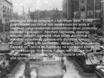 «Холодна війна» почалася з публічних заяв. У1946 році Сталін ого лосив про не...