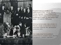 Вашингтонська конференція відбувалася (США, Англії, Китаю, Японії, Франції, І...