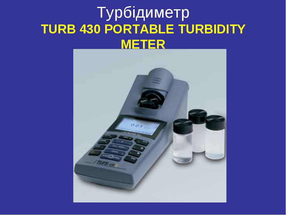 Турбідиметр TURB 430 PORTABLE TURBIDITY METER