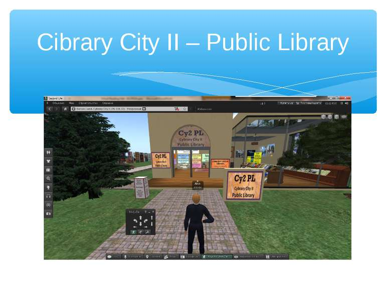 Cibrary City II – Public Library
