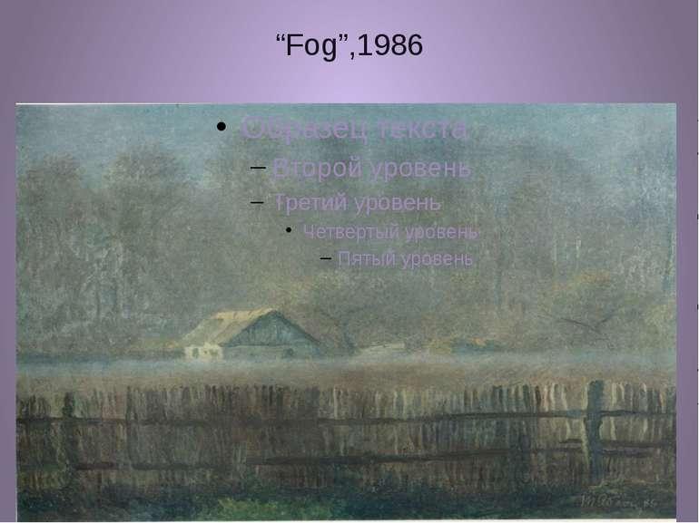 """""""Fog"""",1986"""