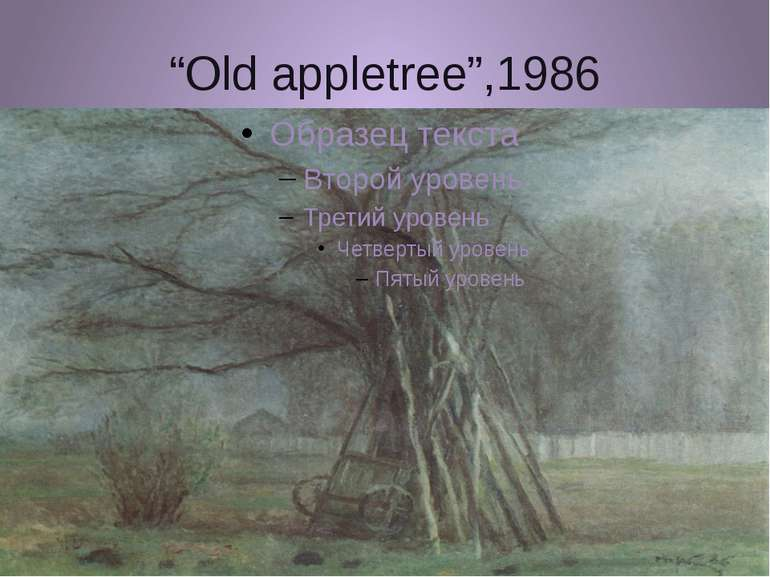 """Old appletree"",1986"