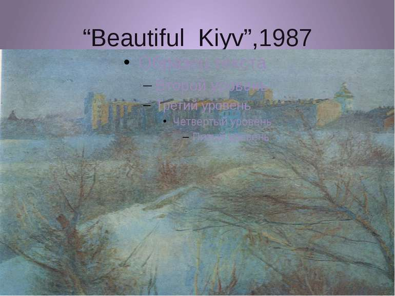 """Beautiful Kiyv"",1987"