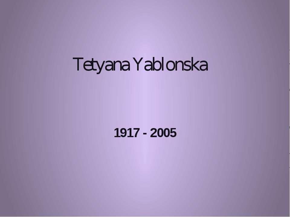 Tetyana Yablonska 1917 - 2005