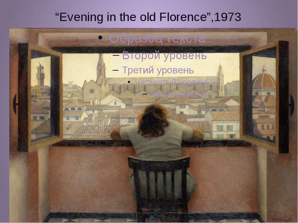 """Evening in the old Florence"",1973"