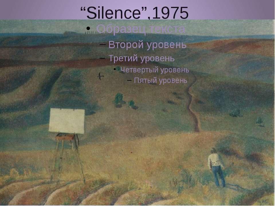 """""""Silence"""",1975"""