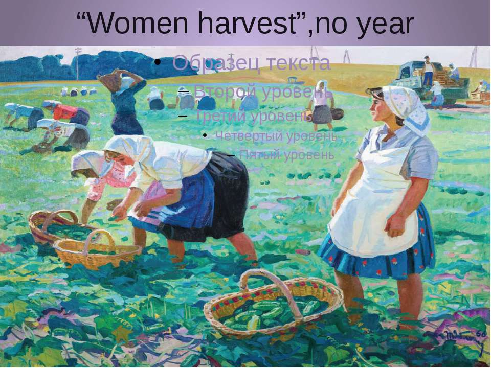 """Women harvest"",no year"